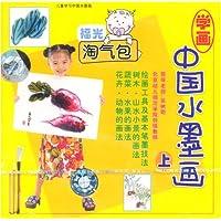 http://ec4.images-amazon.com/images/I/61ShSgzpilL._AA200_.jpg