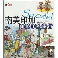 http://ec4.images-amazon.com/images/I/61Sm0X4O-4L._AA200_.jpg