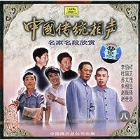 http://ec4.images-amazon.com/images/I/61SpCGu-GoL._AA200_.jpg
