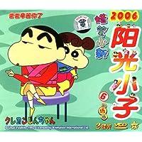 http://ec4.images-amazon.com/images/I/61SqFTYnFDL._AA200_.jpg