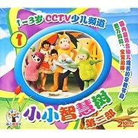 http://ec4.images-amazon.com/images/I/61Sr1KlAt7L._AA200_.jpg