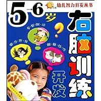 http://ec4.images-amazon.com/images/I/61TWTZzyi0L._AA200_.jpg