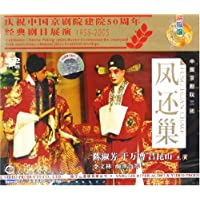 http://ec4.images-amazon.com/images/I/61TZA5etZqL._AA200_.jpg