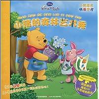 http://ec4.images-amazon.com/images/I/61TaBldRgTL._AA200_.jpg