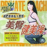 http://ec4.images-amazon.com/images/I/61ThzKMEa5L._AA200_.jpg