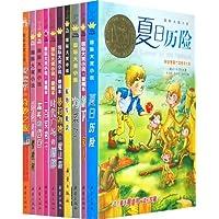 《国际大奖小说系列》59册套装