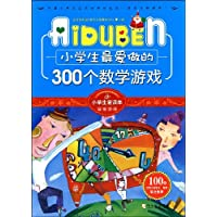 http://ec4.images-amazon.com/images/I/61TlqViFEFL._AA200_.jpg