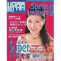 http://ec4.images-amazon.com/images/I/61TquiX5dzL._AA200_.jpg