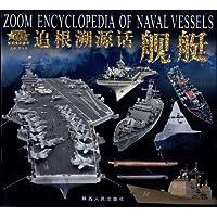 http://ec4.images-amazon.com/images/I/61TvETZvp9L._AA200_.jpg