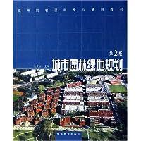 http://ec4.images-amazon.com/images/I/61U1YACcMeL._AA200_.jpg