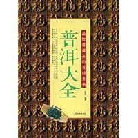 http://ec4.images-amazon.com/images/I/61UA-NFkvoL._AA200_.jpg