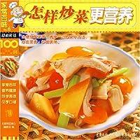 http://ec4.images-amazon.com/images/I/61UCngGrX8L._AA200_.jpg