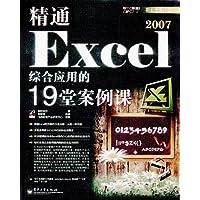 http://ec4.images-amazon.com/images/I/61UELb5X0ZL._AA200_.jpg