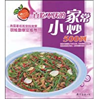 http://ec4.images-amazon.com/images/I/61UKVD6ccoL._AA200_.jpg