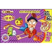 http://ec4.images-amazon.com/images/I/61UNU5DDGOL._AA200_.jpg
