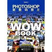 http://ec4.images-amazon.com/images/I/61UO5fP7J3L._AA200_.jpg