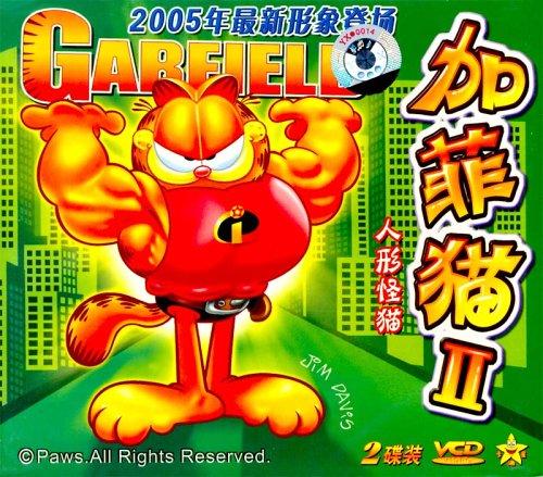 加菲猫2之人形怪猫下载