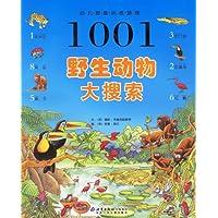 http://ec4.images-amazon.com/images/I/61USU7ilreL._AA200_.jpg