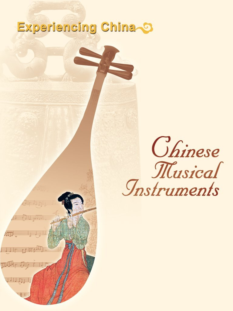 chinese ray bans  chinese musical instruments