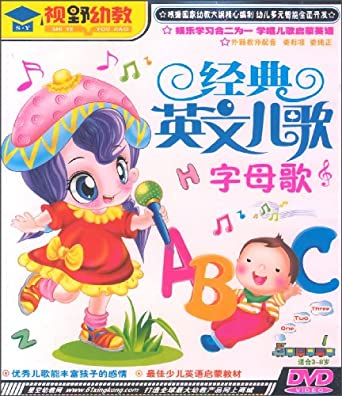 07 mary and her merry doll马丽和她的可爱娃娃 08 apple tree苹果树
