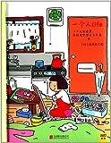 高木直子笔记本:一个人Life-图片