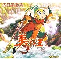 美猴王14
