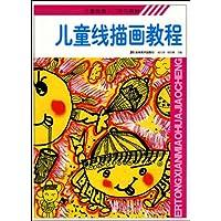 http://ec4.images-amazon.com/images/I/61VCEC7-lQL._AA200_.jpg