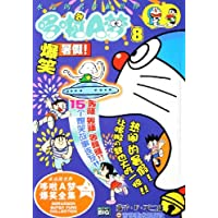 http://ec4.images-amazon.com/images/I/61VPZvF4nKL._AA200_.jpg