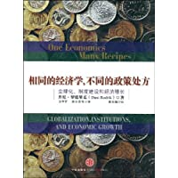 http://ec4.images-amazon.com/images/I/61VUHRO4llL._AA200_.jpg