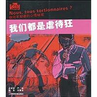 http://ec4.images-amazon.com/images/I/61Vuen0Wt3L._AA200_.jpg