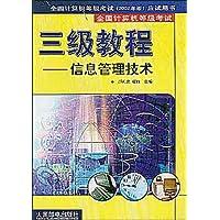http://ec4.images-amazon.com/images/I/61VzDP5evfL._AA200_.jpg