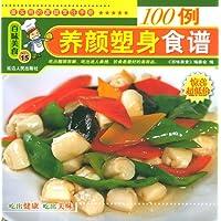 http://ec4.images-amazon.com/images/I/61VzmeECt8L._AA200_.jpg