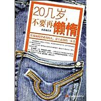 http://ec4.images-amazon.com/images/I/61W-6NZZFkL._AA200_.jpg