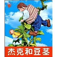 http://ec4.images-amazon.com/images/I/61W2XXYAlSL._AA200_.jpg