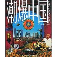 http://ec4.images-amazon.com/images/I/61WDSX6iA2L._AA200_.jpg