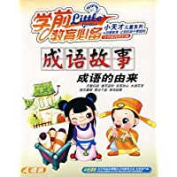 http://ec4.images-amazon.com/images/I/61WHMbAxRRL._AA200_.jpg
