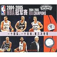 2004-2005NBA冠军赛VCD