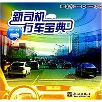 http://ec4.images-amazon.com/images/I/61Wbj48bIEL._AA200_.jpg