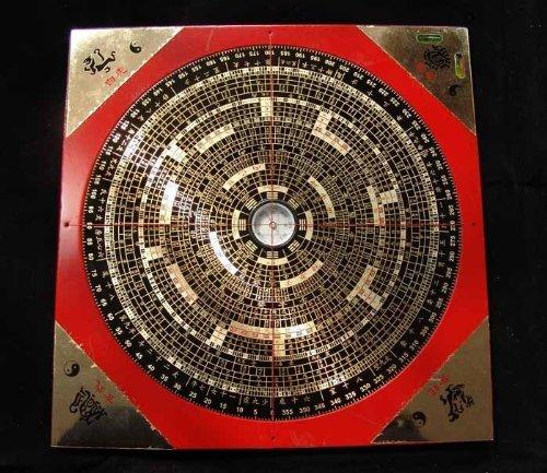 回至 贞玉吉 开运物 香港老字号8寸电木八卦八寸罗盘25厘米26层罗经