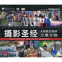 http://ec4.images-amazon.com/images/I/61Wpl66OJKL._AA200_.jpg