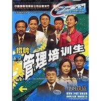 http://ec4.images-amazon.com/images/I/61WzHqWal-L._AA200_.jpg