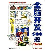 http://ec4.images-amazon.com/images/I/61X566wtBeL._AA200_.jpg