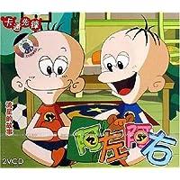 http://ec4.images-amazon.com/images/I/61XSjEtGC5L._AA200_.jpg