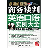 http://ec4.images-amazon.com/images/I/61XVxoxLVSL._AA200_.jpg