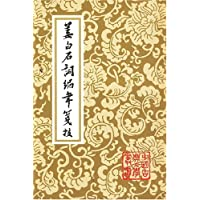 http://ec4.images-amazon.com/images/I/61XyHYNOYML._AA200_.jpg