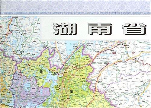 湖南省地图(比例尺1:940000最新版)