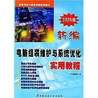 http://ec4.images-amazon.com/images/I/61YEQGuA9-L._AA200_.jpg