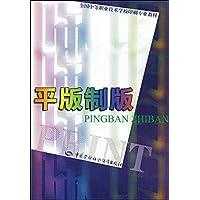 http://ec4.images-amazon.com/images/I/61YFNkAX4%2BL._AA200_.jpg