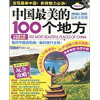 http://ec4.images-amazon.com/images/I/61YJLjgF8kL._AA200_.jpg