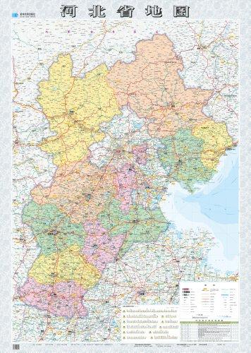 【2013年河北省地图评论/怎么样|星球地图出版社北京